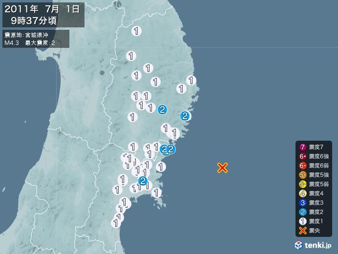 地震情報(2011年07月01日09時37分発生)