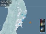 2011年07月01日09時37分頃発生した地震