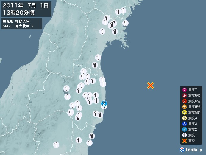 地震情報(2011年07月01日13時20分発生)