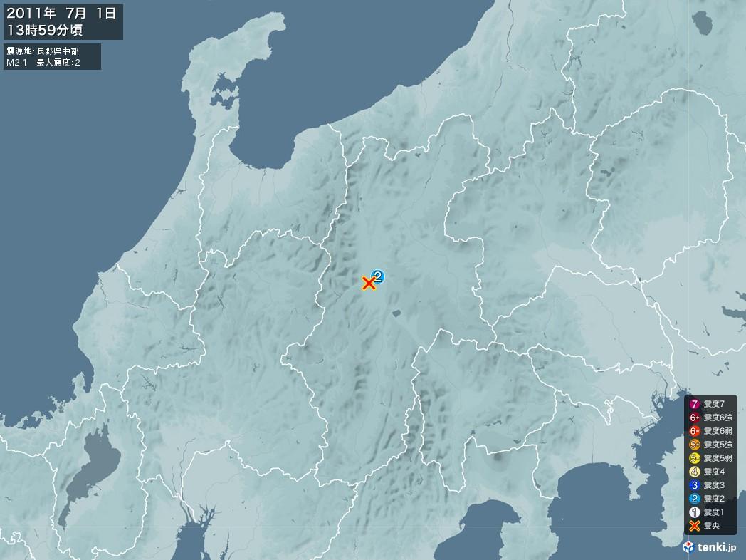 地震情報 2011年07月01日 13時59分頃発生 最大震度:2 震源地:長野県中部(拡大画像)