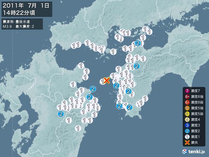 地震情報(2011年07月01日14時22分発生)