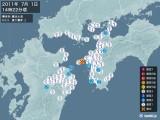 2011年07月01日14時22分頃発生した地震