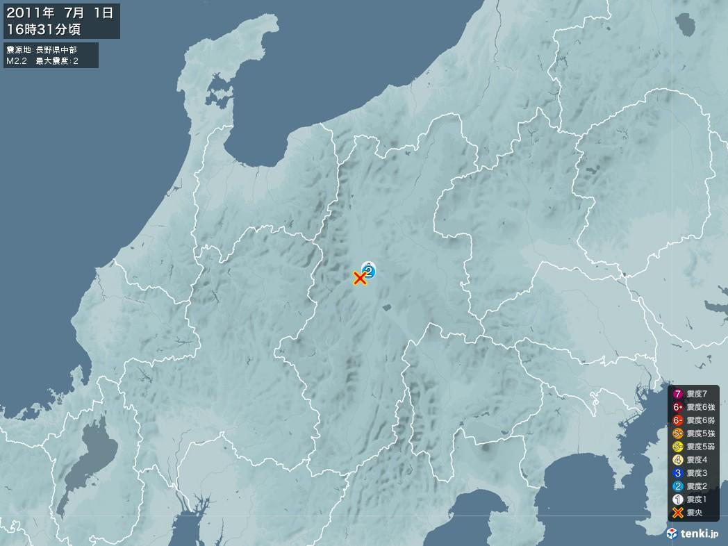 地震情報 2011年07月01日 16時31分頃発生 最大震度:2 震源地:長野県中部(拡大画像)