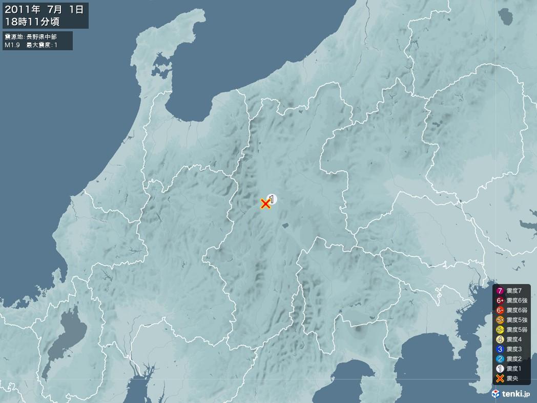 地震情報 2011年07月01日 18時11分頃発生 最大震度:1 震源地:長野県中部(拡大画像)