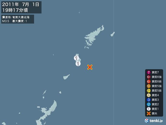 地震情報(2011年07月01日19時17分発生)