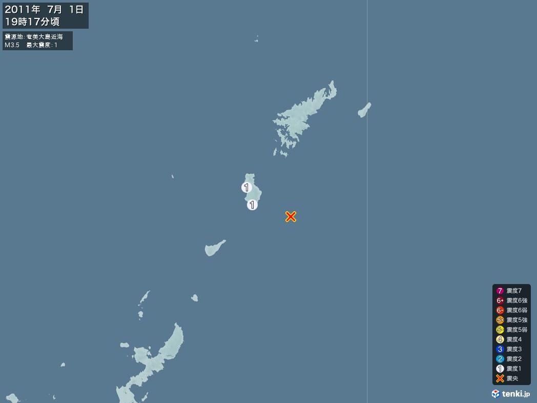 地震情報 2011年07月01日 19時17分頃発生 最大震度:1 震源地:奄美大島近海(拡大画像)