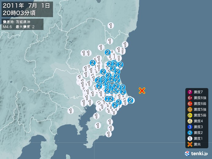 地震情報(2011年07月01日20時03分発生)