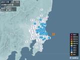 2011年07月01日20時03分頃発生した地震