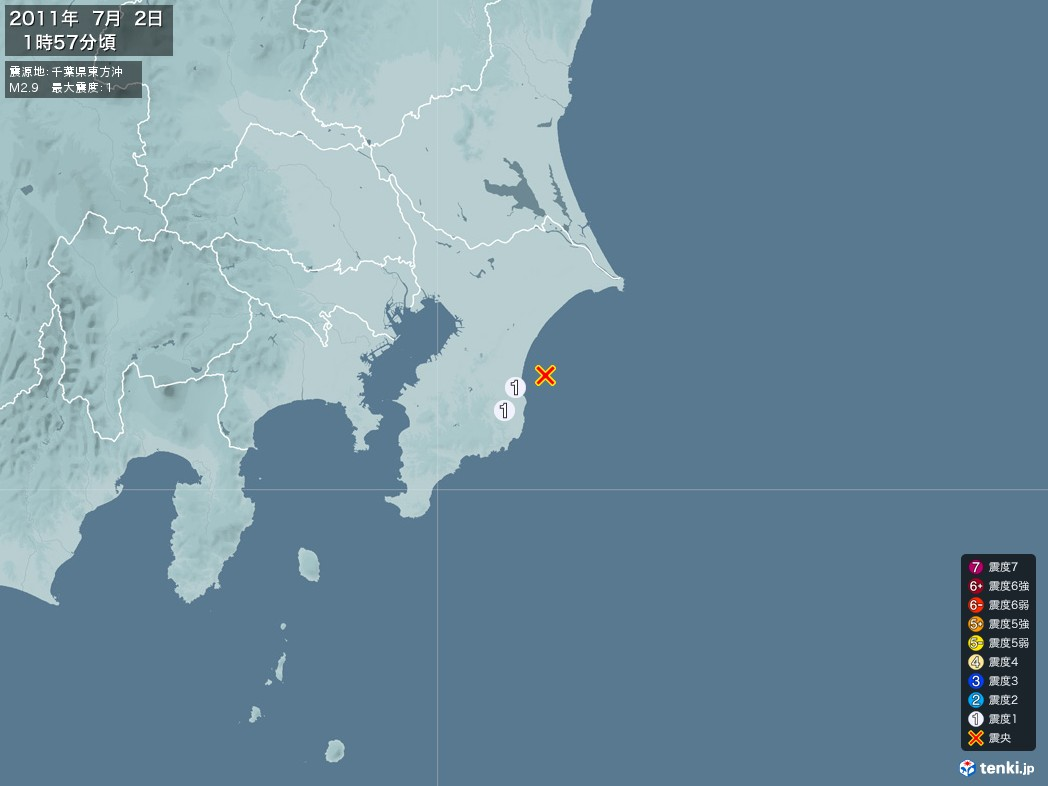 地震情報 2011年07月02日 01時57分頃発生 最大震度:1 震源地:千葉県東方沖(拡大画像)