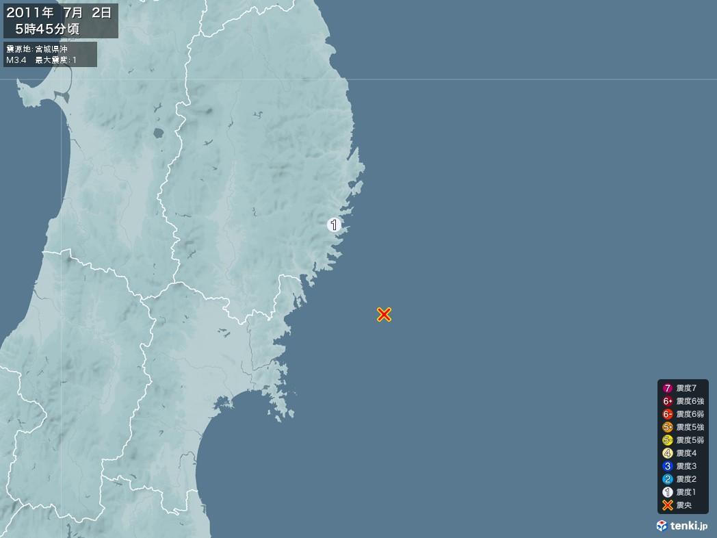 地震情報 2011年07月02日 05時45分頃発生 最大震度:1 震源地:宮城県沖(拡大画像)