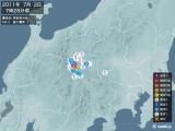 2011年07月02日07時28分頃発生した地震