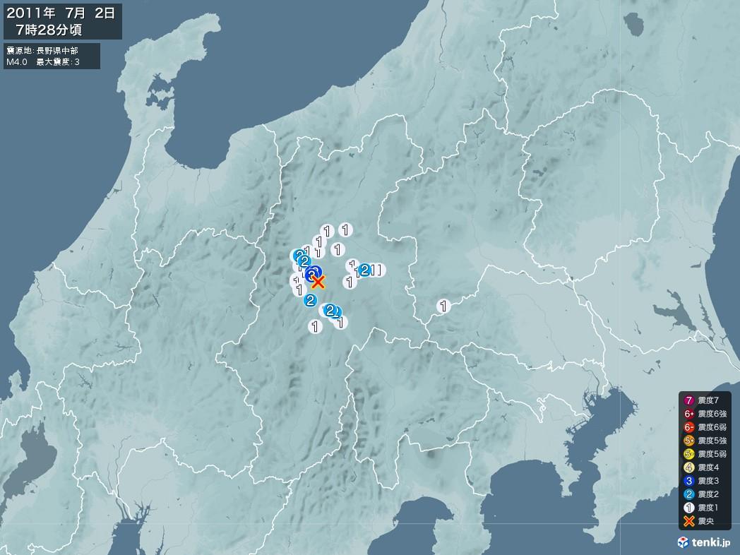 地震情報 2011年07月02日 07時28分頃発生 最大震度:3 震源地:長野県中部(拡大画像)