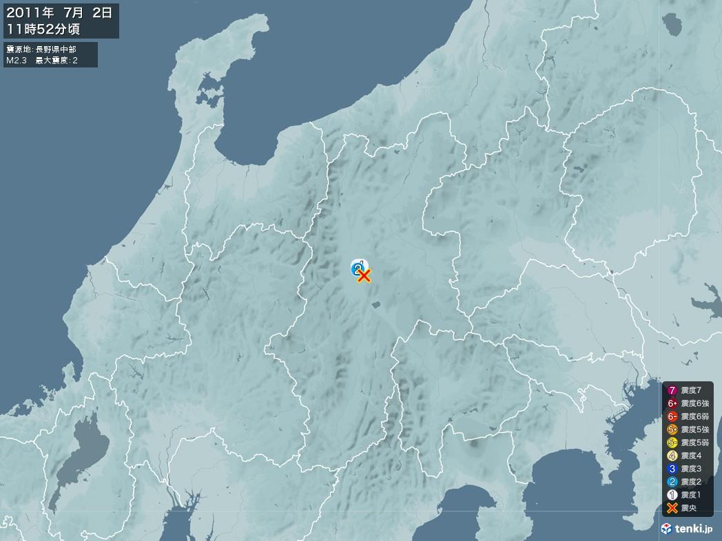地震情報 2011年07月02日 11時52分頃発生 最大震度:2 震源地:長野県中部(拡大画像)