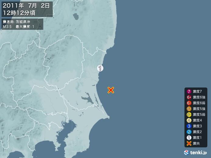 地震情報(2011年07月02日12時12分発生)