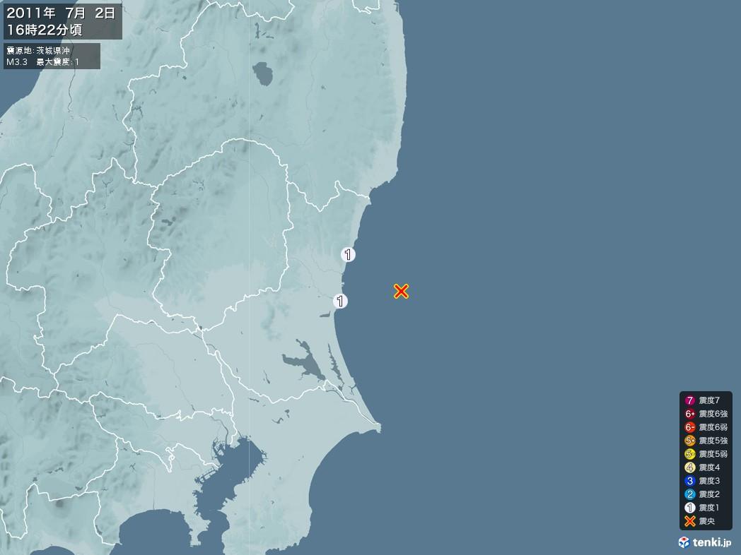 地震情報 2011年07月02日 16時22分頃発生 最大震度:1 震源地:茨城県沖(拡大画像)