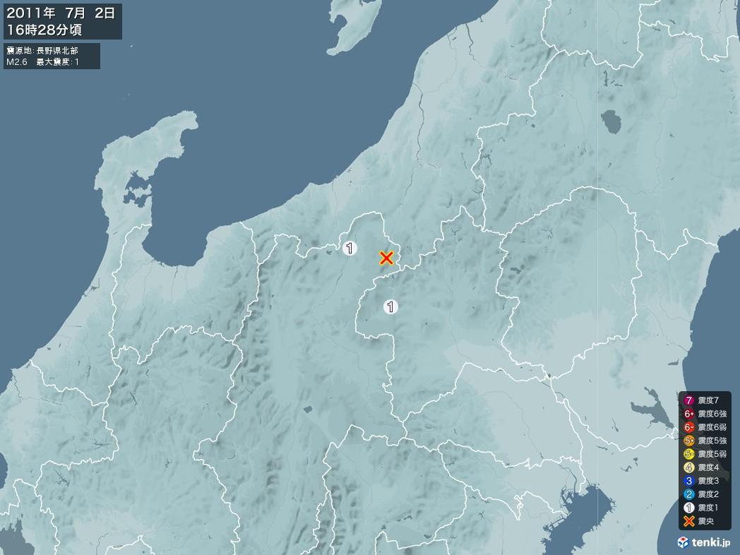 地震情報 2011年07月02日 16時28分頃発生 最大震度:1 震源地:長野県北部(拡大画像)