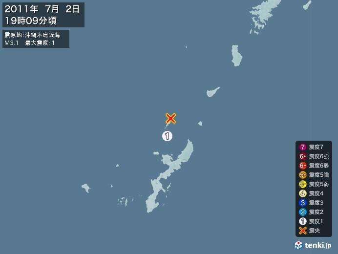 地震情報(2011年07月02日19時09分発生)