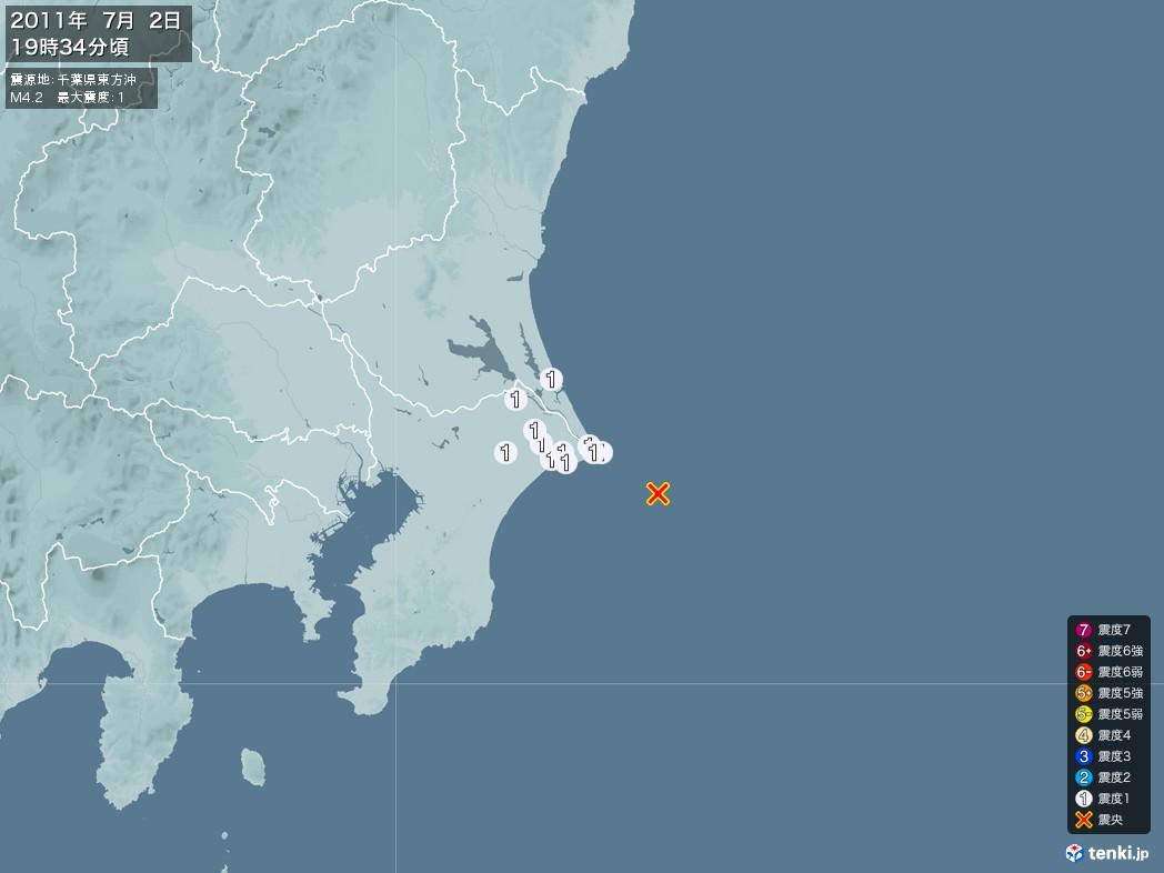 地震情報 2011年07月02日 19時34分頃発生 最大震度:1 震源地:千葉県東方沖(拡大画像)