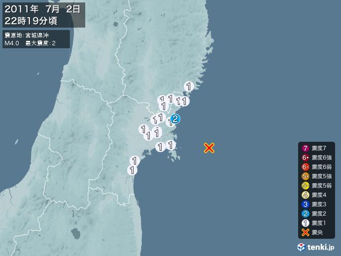 地震情報(2011年07月02日22時19分発生)
