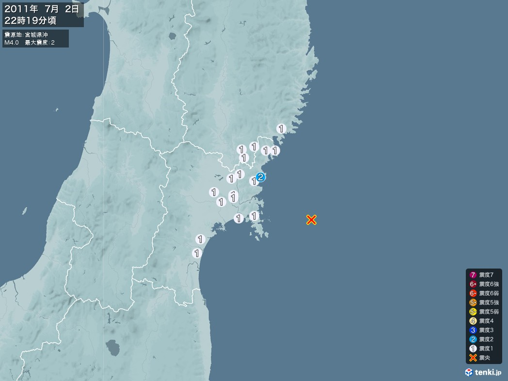 地震情報 2011年07月02日 22時19分頃発生 最大震度:2 震源地:宮城県沖(拡大画像)
