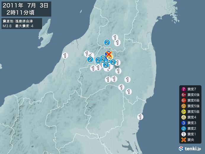 地震情報(2011年07月03日02時11分発生)