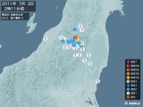 2011年07月03日02時11分頃発生した地震