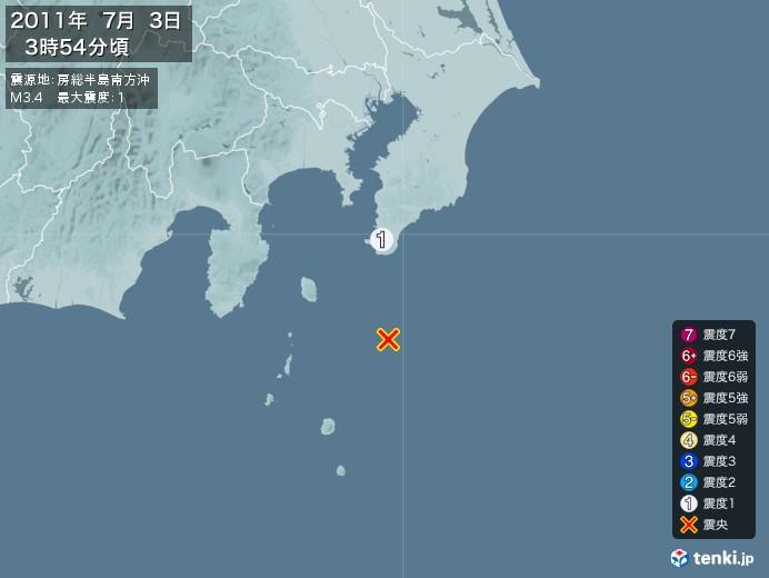 地震情報(2011年07月03日03時54分発生)