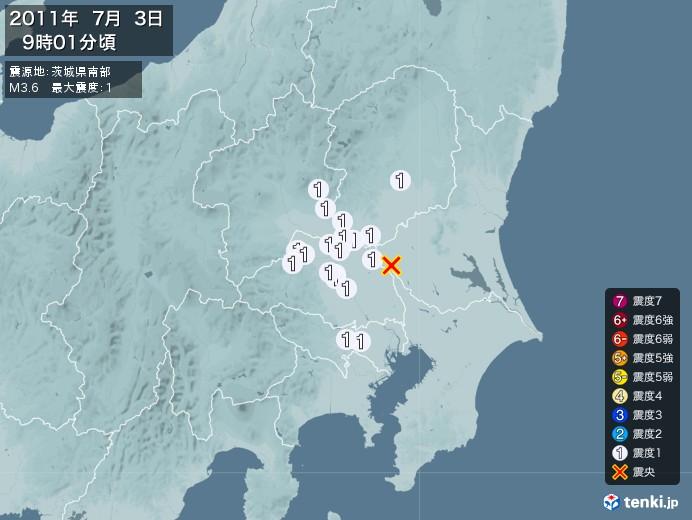 地震情報(2011年07月03日09時01分発生)