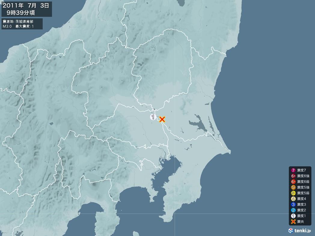 地震情報 2011年07月03日 09時39分頃発生 最大震度:1 震源地:茨城県南部(拡大画像)