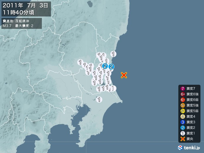 地震情報(2011年07月03日11時40分発生)