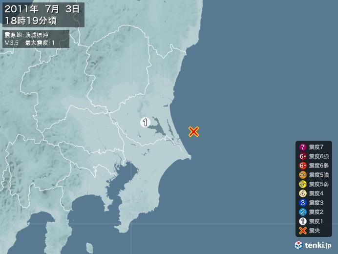 地震情報(2011年07月03日18時19分発生)