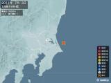 2011年07月03日18時19分頃発生した地震