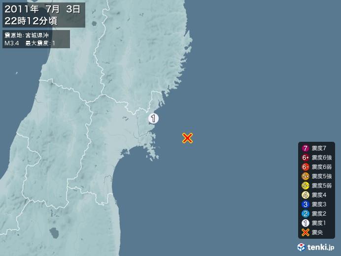 地震情報(2011年07月03日22時12分発生)
