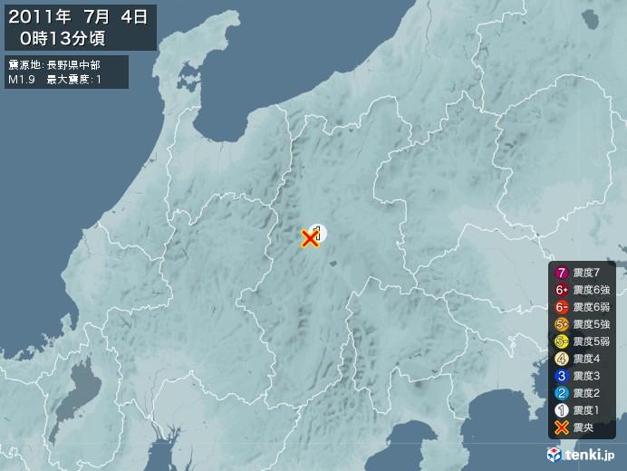 地震情報(2011年07月04日00時13分発生)