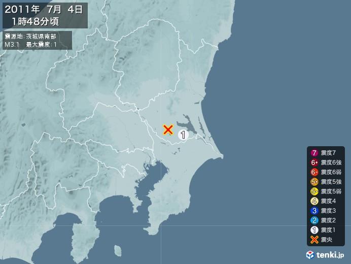 地震情報(2011年07月04日01時48分発生)