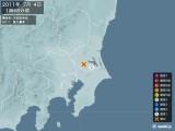 2011年07月04日01時48分頃発生した地震