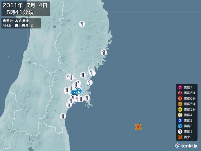 地震情報(2011年07月04日05時41分発生)