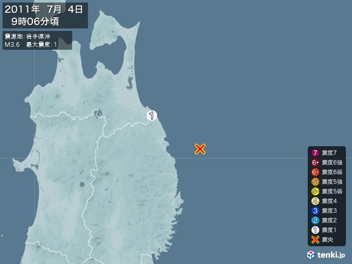 地震情報(2011年07月04日09時06分発生)