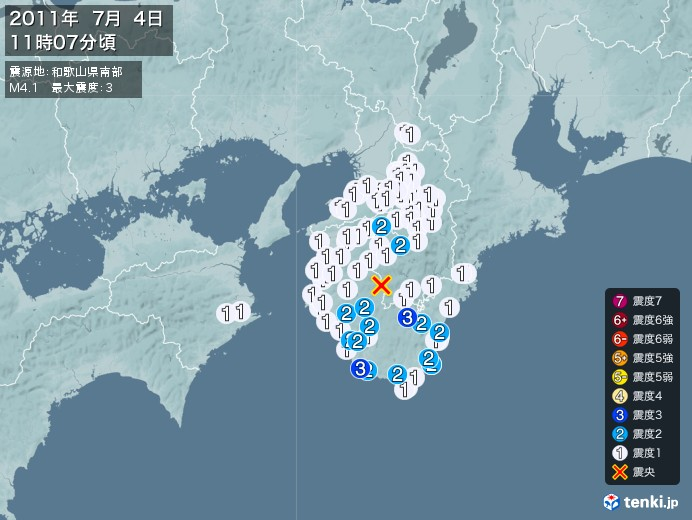 地震情報(2011年07月04日11時07分発生)