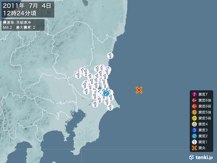 地震情報(2011年07月04日12時24分発生)