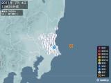2011年07月04日12時24分頃発生した地震