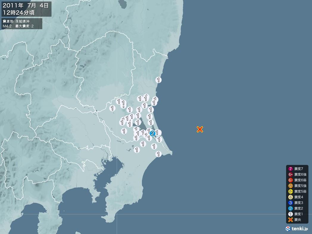 地震情報 2011年07月04日 12時24分頃発生 最大震度:2 震源地:茨城県沖(拡大画像)