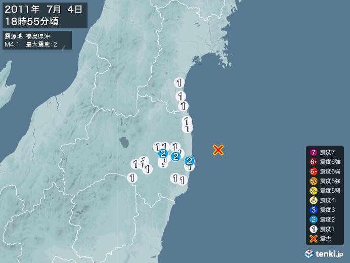 地震情報(2011年07月04日18時55分発生)