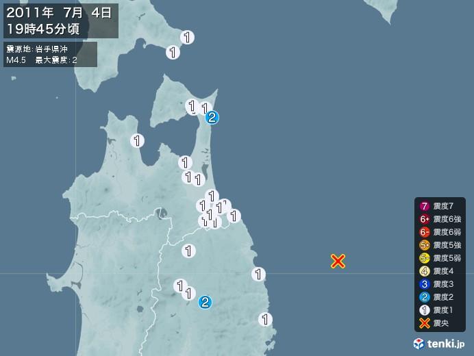 地震情報(2011年07月04日19時45分発生)