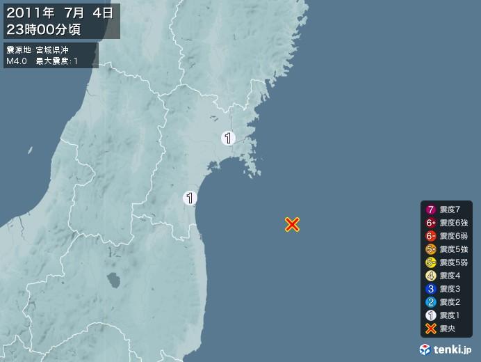 地震情報(2011年07月04日23時00分発生)