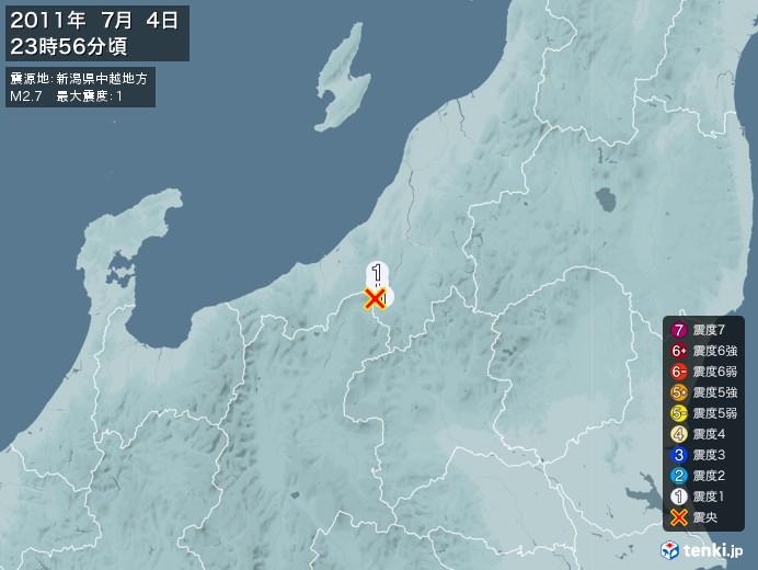 地震情報(2011年07月04日23時56分発生)