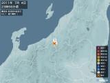 2011年07月04日23時56分頃発生した地震