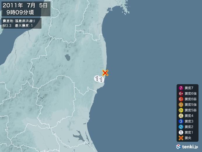 地震情報(2011年07月05日09時09分発生)