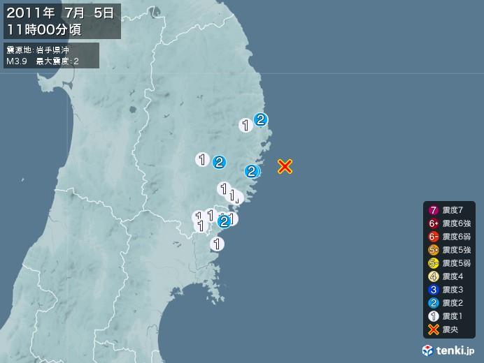 地震情報(2011年07月05日11時00分発生)
