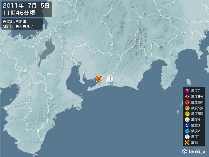 地震情報(2011年07月05日11時46分発生)